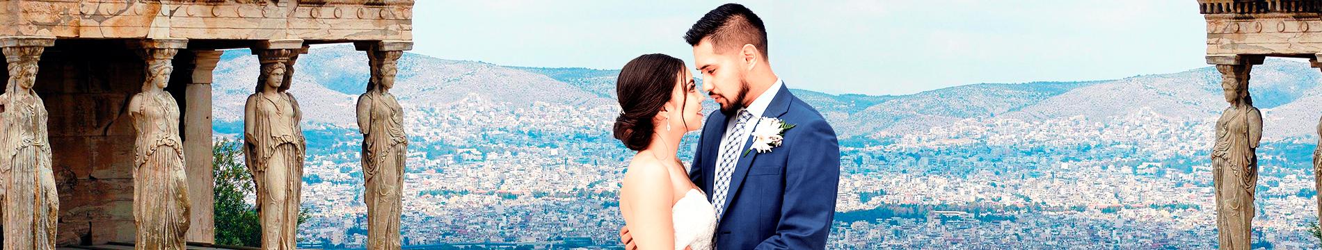 Свадьба в Афинах