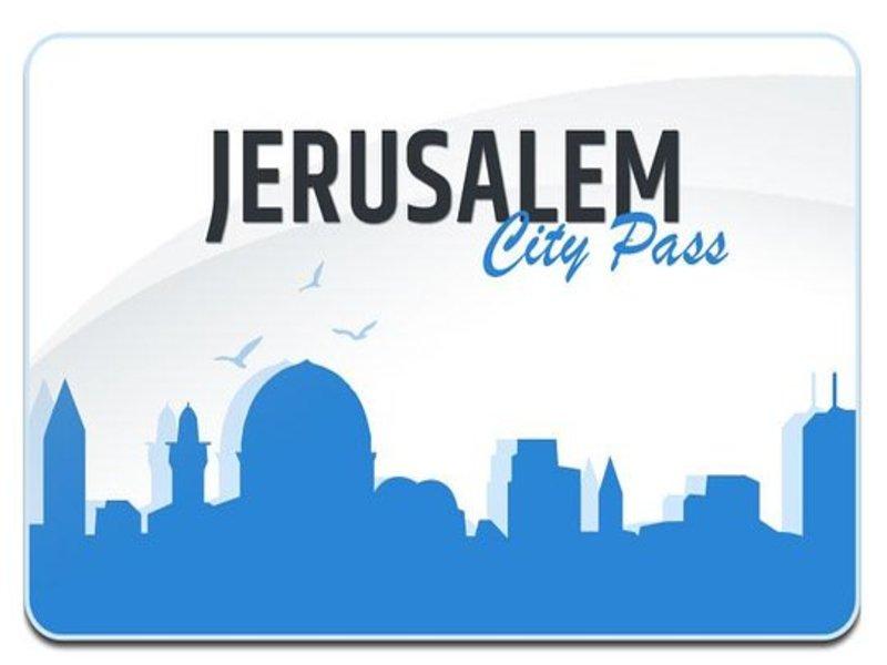 Иерусалим приветствует Jerusalem City Pass