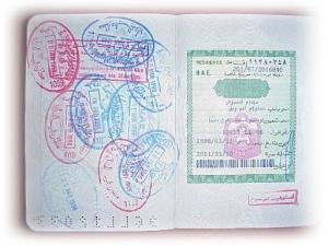 Особенности получения виз в ОАЭ