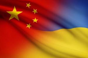 В Китае введен частично безвизовый режим пребывания для украинцев