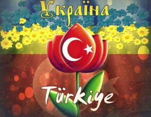 Соглашение о туристическом сотрудничестве с Турцией