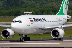 Запуск нового регулярного рейса из Украины в Иран