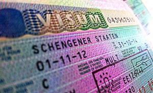 Нововведення при оформленні шенгенської візи в Словаччині