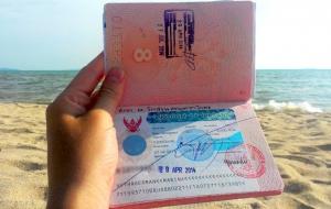 Изменение стоимости визы по прилету в Таиланд