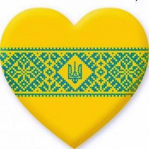 Поздравляем с 25 годовщиной Дня Независимости Украины!