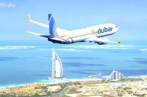 ОАЭ: новые рейсы и важные изменения