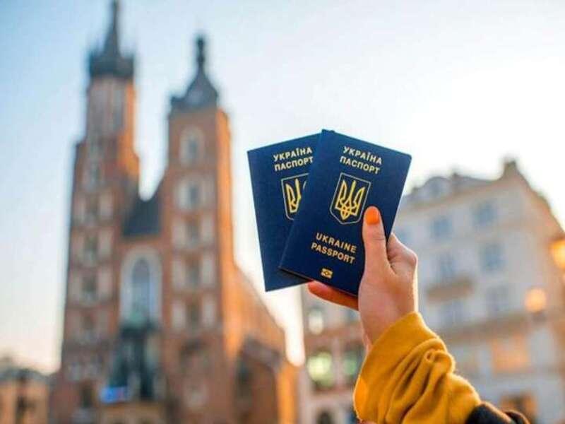 «Безвиз» для Украины!