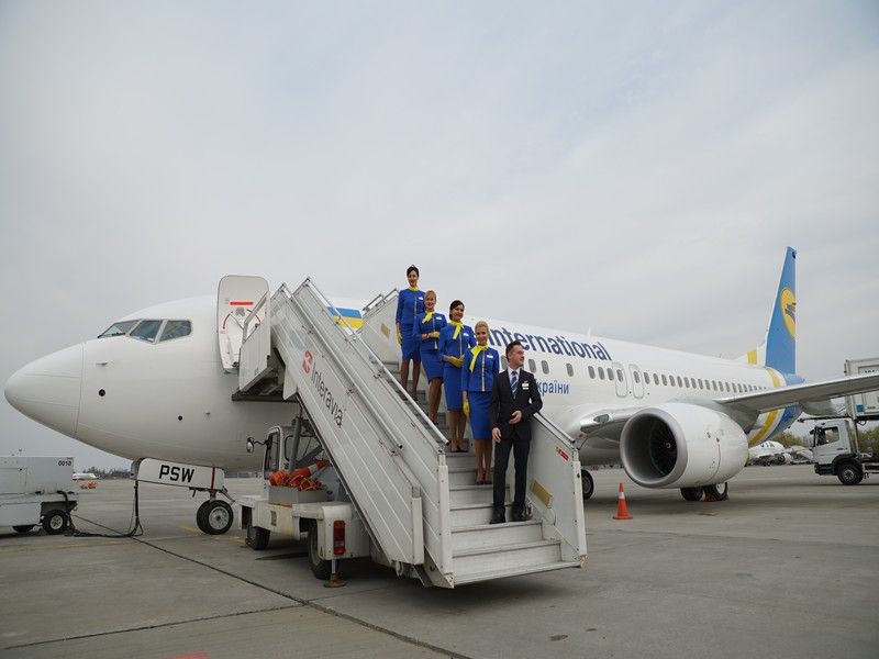 «МАУ» приготовили сюрприз для украинцев