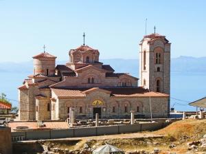 Подорож по Балканам - Македонія (Охрид)