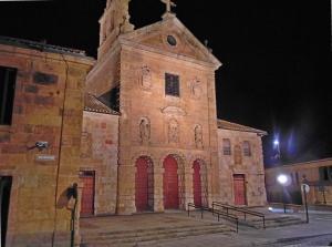 Испания известная и не очень… (Саламанка: ночное свидание)