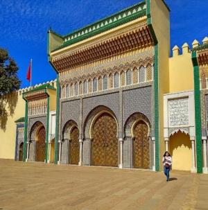Марокканський щоденник: Фес. Історія