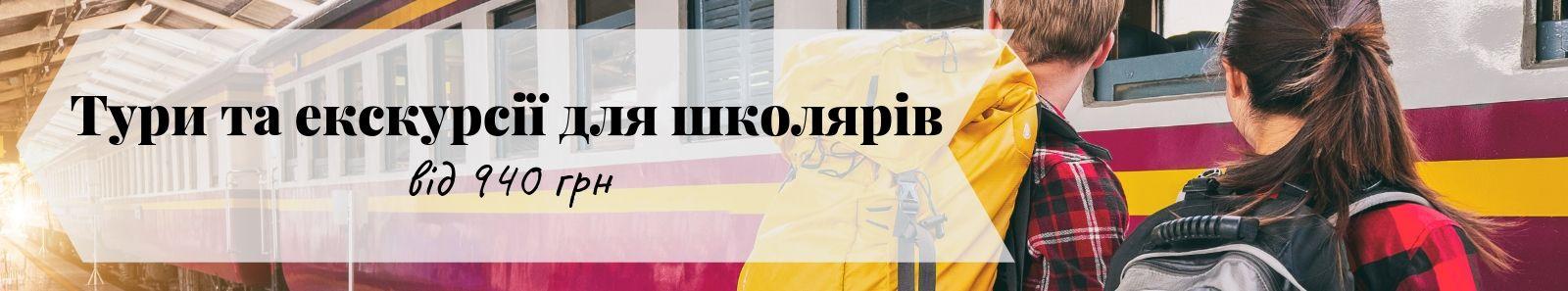 АвесТревел