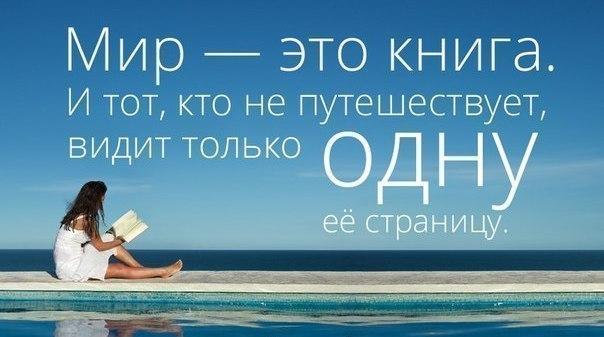 з днем туризму